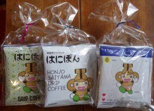 dripcoffee