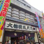 大相撲三月場所の当日券は何時から並べば良い?混雑状況や発売時間も